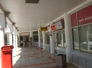 Western Union and Post Office in Kiryat Arba settlement
