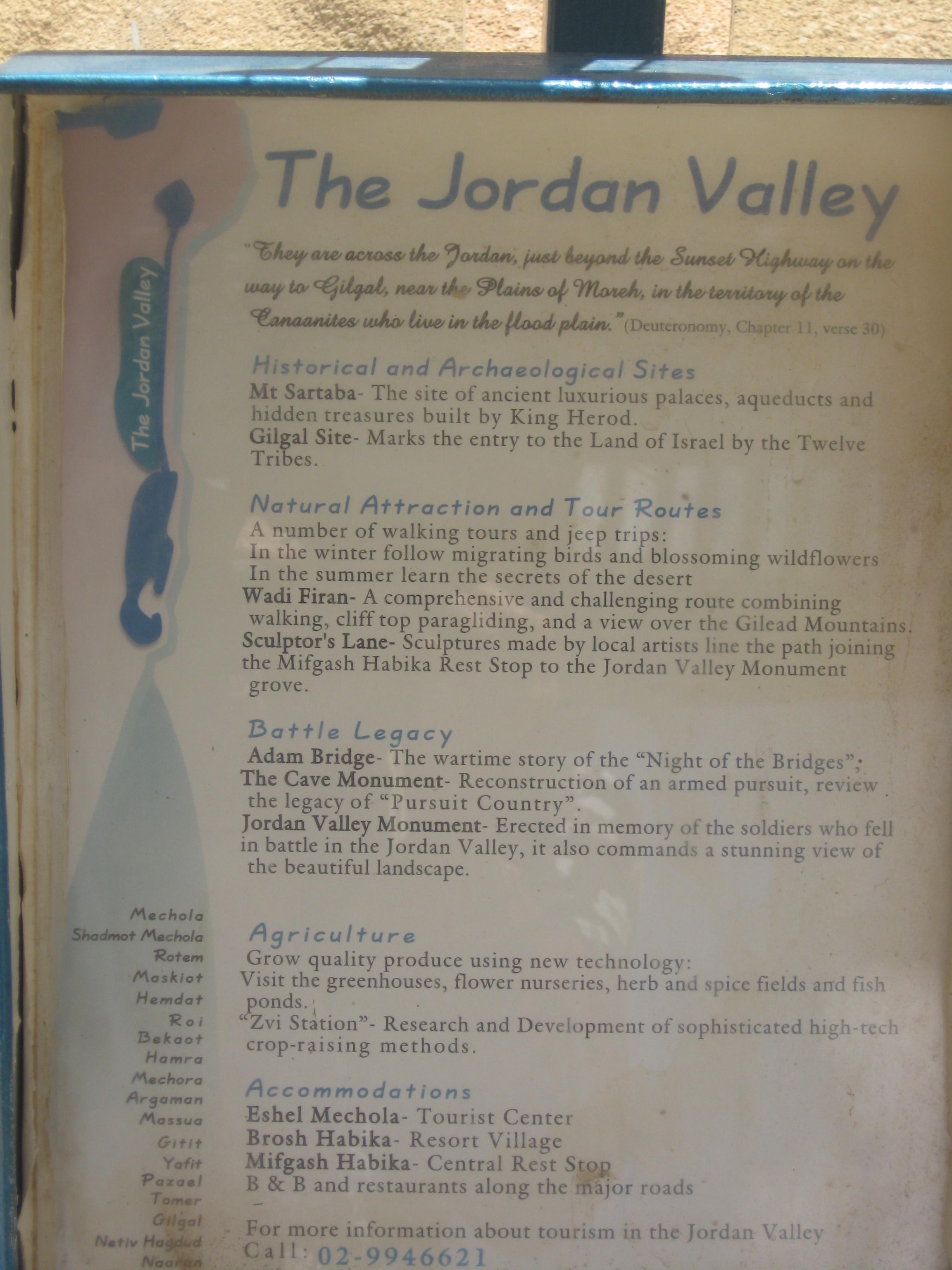 jordan valley jewish singles Ayelet tours, ltd search all tours (jewish singles) cuba all tours the jordan valley, the dead sea, mt nebo, the shobak (crusaders castle.