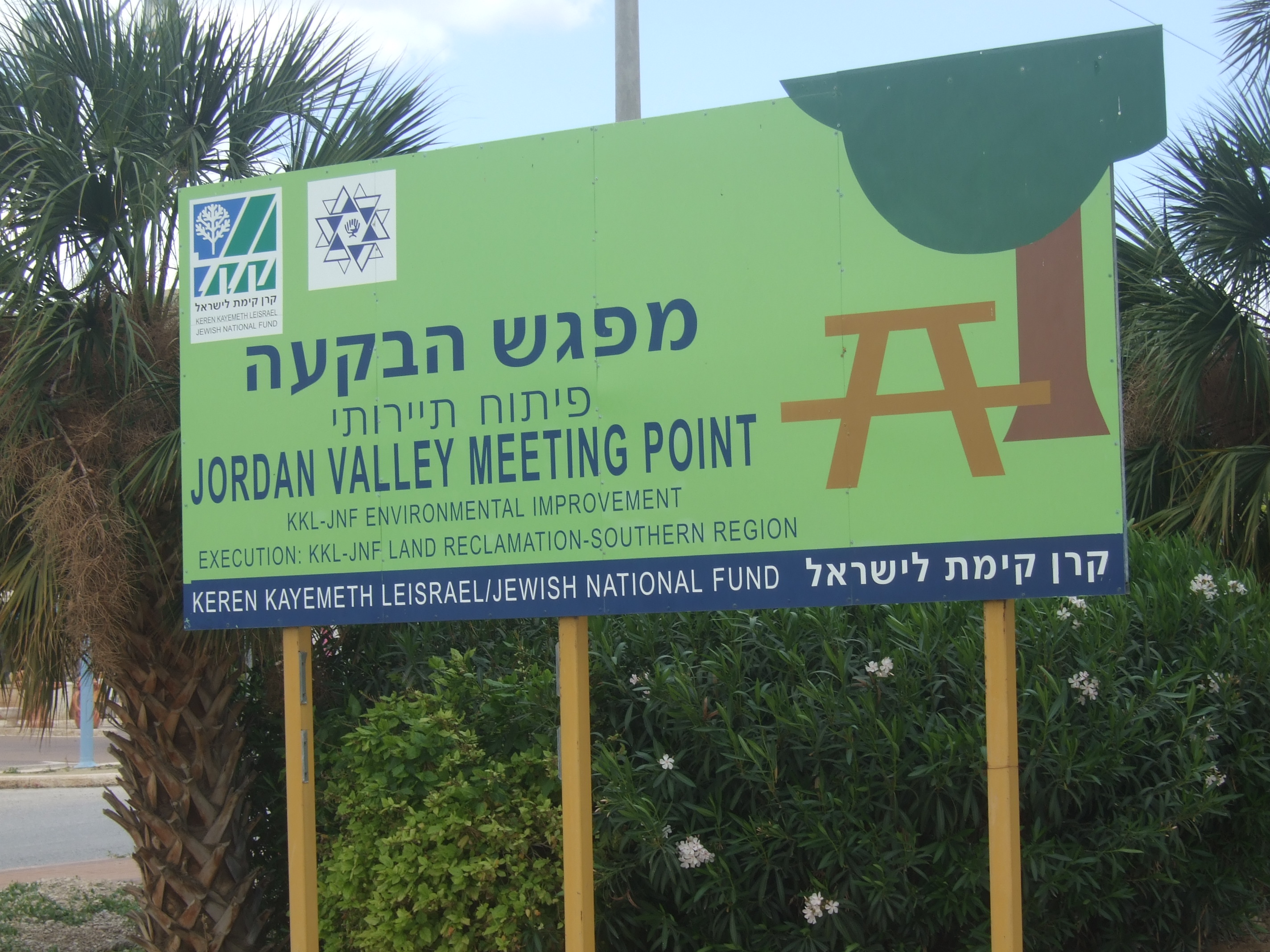 jordan valley jewish personals Start meeting singles in jordan valley today with our free online personals and free jordan valley jordan valley jewish singles jordan valley hindu singles.